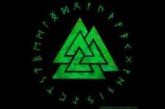 Tatuarsi le Rune