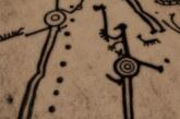 Origine meta-storica del rapporto tra Asi e Vani